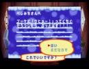 【どうぶつの森e+】ズッポシ村手紙集・4月追伸【稲葉百万鉄】