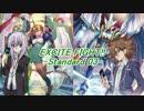【ヴァンガード】EXCITE FIGHT!! Standard03【対戦動画】