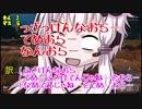 【PUBG】VOICEROID実況 PUBG PC版 キルデス集【ふぃ~るど磐田店】