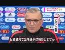 決戦直前予想、日本の進出条件は引き分け以上 解説:山本昌邦「ポーランドはプレッシャーがないので難しい試合。レヴァを組織で防げば勝機」西野監督「日本らしいクイックネスを」