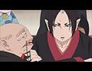 「鬼灯の冷徹」第弐期 第19話 瓢箪鯰/檎働く