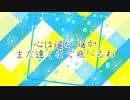 【Tokyo 7th シスターズ】YELLOW / Le☆S☆Ca 歌ってみた 【Vo.メンバーオーディション企画】