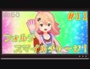 【音楽】「イエイ!イエイ!イエイ!」弾いたし踊ったの!