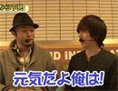 嵐・梅屋のスロッターズ☆ジャーニー #406 【無料サンプル】