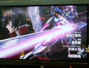 Special PV PHASE-IMPULSE MG EDITON -preview-