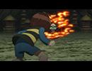 ゲゲゲの鬼太郎(第6作) 第13話 欲望の金剛石!輪入道の罠