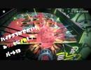 【Splatoon2Oct】ハイテク地下世界!見タコとなイカ!?Part.13【実況】