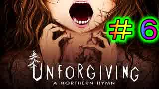 【実況】スウェーデン産のホラーゲームがマヂで恐い〔Unforgiving〕part.6