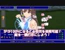 第94位:【完成】VtuberBattle【バーチャルYouTuber2次創作ゲーム】 thumbnail