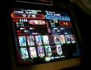 【三国志大戦3】総武力8で全国。vs「司空」5枚神速【08/05/17/01】