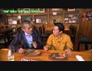 カミナリの「たくみにまなぶ」〜そういえば茨城ばっかだな〜『潮来市⑤(All About 蔵)』(平成30年6月29日放送) 略して『カミいば』
