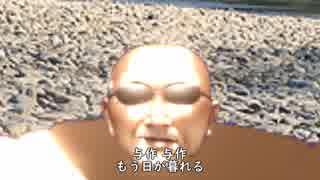 与作(53)