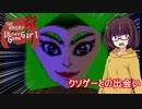 【東北きりたん】アングリー・ビデオゲーム・ガール がんばれゴエモン...