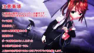【MMD紙芝居】からふるフレーバー prologue3/3