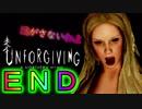 【実況】スウェーデン産のホラーゲームがマヂで恐い〔Unforgiving〕最終回