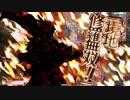 【EX02】さぬきびつ84 (^卑^)<義賊侍