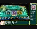 【メダルゲーム】Part2 旧環境を懐かしむマジカルシューター