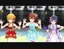 【ミリシタ】未来・静香・翼「UNION!!」【ソロMV(FES限)】