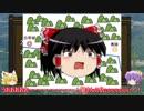 第96位:【ゆっくり解説】夷陵の戦いに関する一考察(前編) thumbnail
