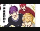浦島坂田船/『V-enus』【XFD】