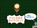 snowの【ロックマンCC2】実況プレイ ロクテンPart5