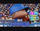 魔理沙とアリスのペナントレース☆ mp.4