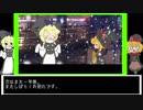 『MGRとYUHの12月24日』解説動画