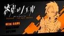 """【実況】手足を失った少女と悪魔の""""復讐譚""""【Part40】"""