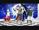 【Fate/MMD】トロイアSCREAM