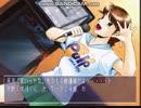 トゥルーラブストーリーR 再プレイ動画 天野みどりさんのリベンジ その5 終わり