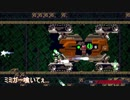 【CaveStory+実況】 白い記憶と赤い花 part 8