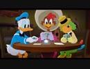 「三人の騎士」「Legend of the Three Caballeros」Ep.7