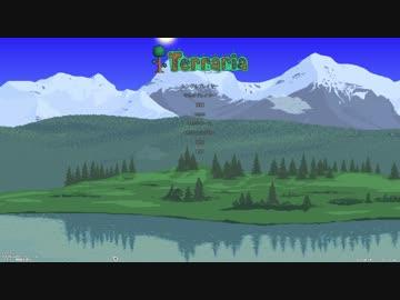 ゆっくり実況】Spirit MODで遊ぼう Part1【Terraria】 - nicozon