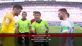 《2018W杯》 [ベスト16] フランス vs アルゼンチン (2018年6月30日)