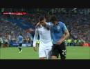 《2018W杯》 [ベスト16] ウルグアイ vs ポルトガル (2018年6月30日)
