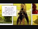 【PS4】キトゥンのグラビティなデイズ【プレイ動画】part16