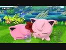 【スマブラWiiU】カービィでピンクの悪魔を目指したかった part番外3【1on1】
