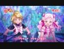 『映画HUGっと!プリキュア♡ ふた りはプリキュア オールスターズメモリーズ』エンディングダンス映像