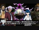 【CoC実卓リプレイ】団長と髭と蛇が解決する夜のオーク事件 part3