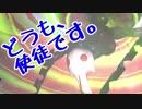 【巨影都市】巨大な影と現実からの逃走!!【実況Part26】