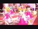 ミリシタMV 「Princess Be Ambitious!!」5th音源Ver.