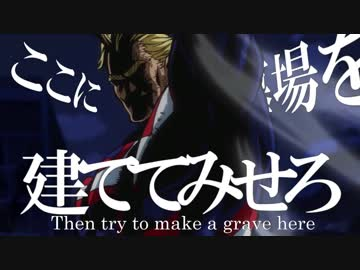mad amv imaginary like the justice my hero academia by turu天