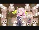 【全部Cevio】Jump_up_super_star/スーパーマリオオデッセイ【IA ENGLISH C】