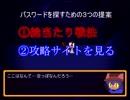 【Oneshot】ゲーム内と向き合うRPG その3【実況プレイ】