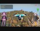 (PLANETSIDE2)ゆかりとあかりの惑星Auraxis戦争記part3(VOICEROID実況)