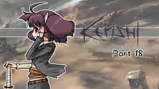 【Kenshi】きりたんが荒野を征く Part 18【東北きりたん実況】