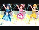 ミリシタ 「UNION!!」 未来・静香・翼 フェスアナザー衣装(ありがとう入)