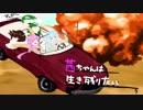 【PUBG】茜ちゃんは生き残りたい24【あいのり編】 thumbnail