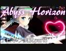 【アビホラ実況】本物の海戦を味わおうじゃないか!part6【Abyss Horizon】