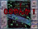 【実況】東方を7.8ミリも知らない僕が弾幕STGに挑戦【妖精大戦争EX】 8